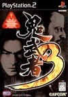 Onimusha 3: Demon Siege for PS2 Walkthrough, FAQs and Guide on Gamewise.co