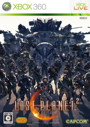 Lost Planet 2 Wiki on Gamewise.co