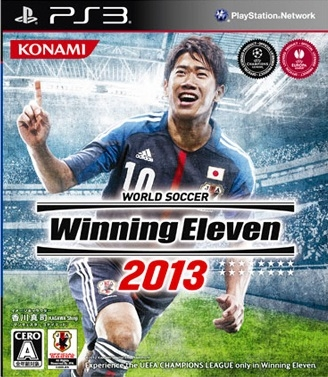 Pro Evolution Soccer 2013 on PS3 - Gamewise