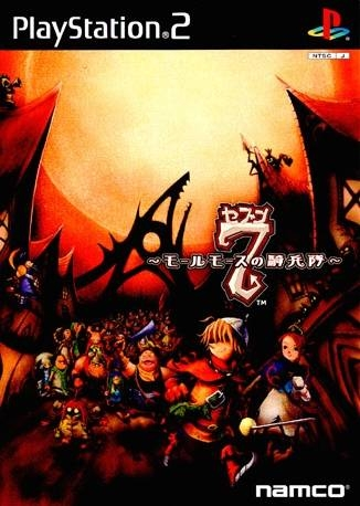 Seven: Molmorth no Kiheitai for PS2 Walkthrough, FAQs and Guide on Gamewise.co