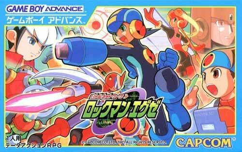 Mega Man Battle Network for GBA Walkthrough, FAQs and Guide on Gamewise.co