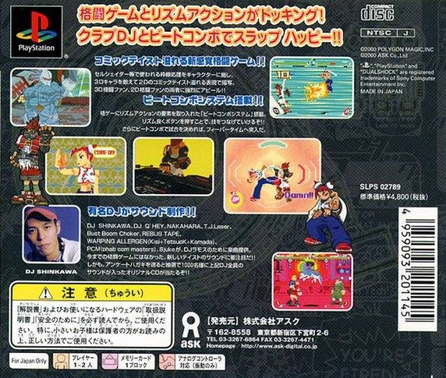 Slap Happy Rhythm Busters For Playstation Sales Wiki Release