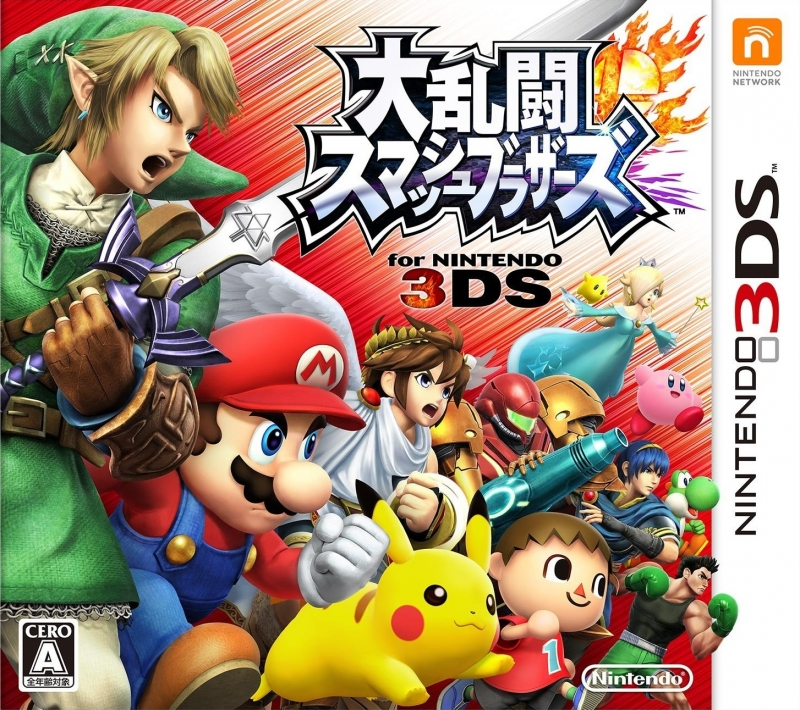 Dairantou Smash Bros. for Nintendo 3DS [Gamewise]