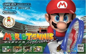 Mario Tennis: Power Tour on GBA - Gamewise