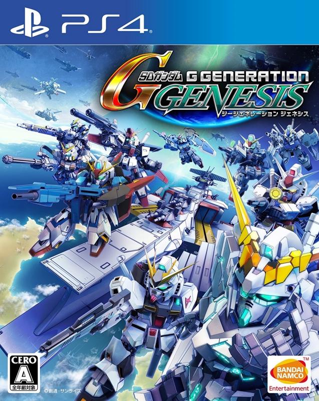 SD Gundam G Generation Genesis [Gamewise]