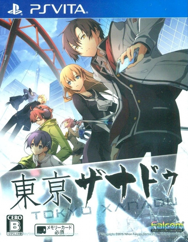 Tokyo Xanadu for PSV Walkthrough, FAQs and Guide on Gamewise.co