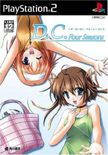 Gamewise D.C.F.S.: Da Capo Four Seasons Wiki Guide, Walkthrough and Cheats