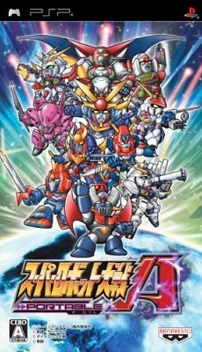 Super Robot Taisen A Portable Wiki - Gamewise