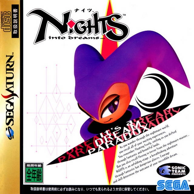 NiGHTS into dreams... on SAT - Gamewise