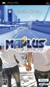 MAPLUS: Portable Navi on PSP - Gamewise