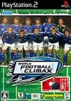 Virtua Pro Football on PS2 - Gamewise