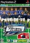 Virtua Pro Football [Gamewise]