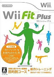 Wii Fit Plus Wiki on Gamewise.co