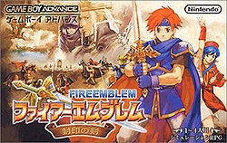 Fire Emblem: Fuuin no Tsurugi Wiki on Gamewise.co