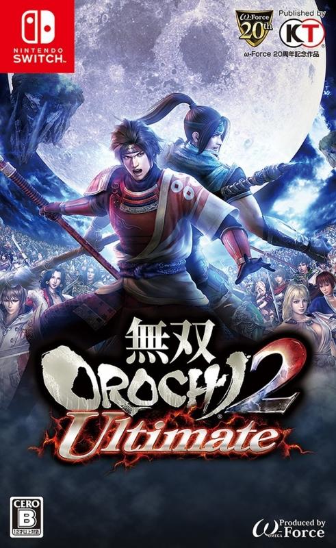 Warriors Orochi 3 Wiki - Gamewise