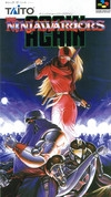Ninja Warriors on SNES - Gamewise