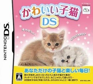 Kawaii Koneko DS Wiki - Gamewise