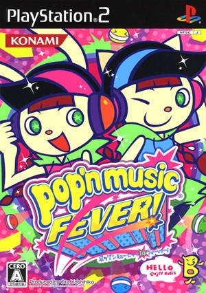 Pop'n Music 14 Fever! Wiki - Gamewise