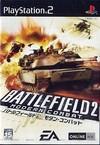 Battlefield 2: Modern Combat(JP sales) on PS2 - Gamewise