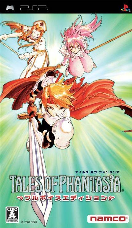 Tales of Phantasia: Full Voice Edition Wiki on Gamewise.co