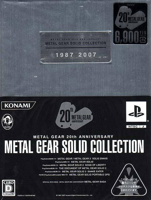 Metal Gear Solid: The Essential Collection (JP sales) for PS2 Walkthrough, FAQs and Guide on Gamewise.co