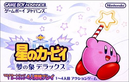 Kirby: Nightmare in Dream Land on GBA - Gamewise