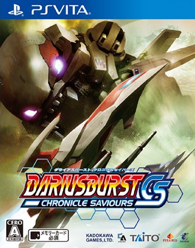 Darius Burst: Chronicle Saviours [Gamewise]