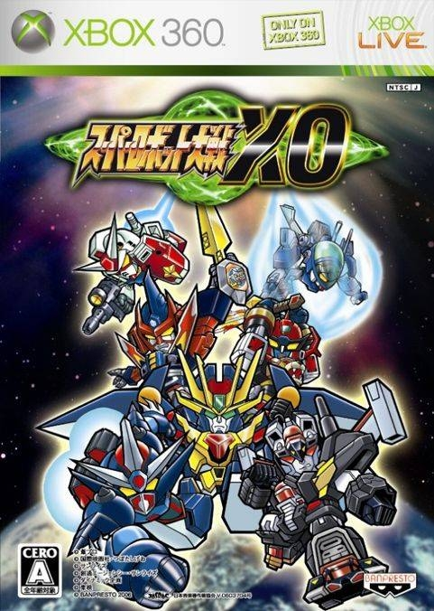 Super Robot Taisen XO for X360 Walkthrough, FAQs and Guide on Gamewise.co
