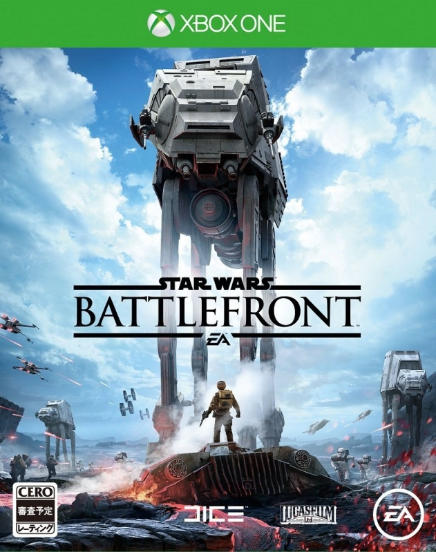 Star Wars Battlefront (2015) for XOne Walkthrough, FAQs and Guide on Gamewise.co