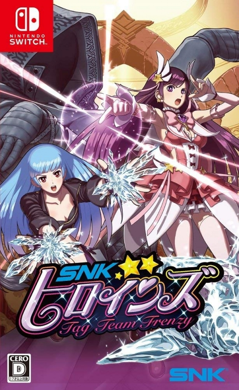 Gamewise SNK Heroines Tag Team Frenzy Wiki Guide, Walkthrough and Cheats