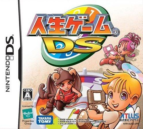 Jinsei Game DS Wiki - Gamewise