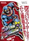 Captain Rainbow for Wii Walkthrough, FAQs and Guide on Gamewise.co