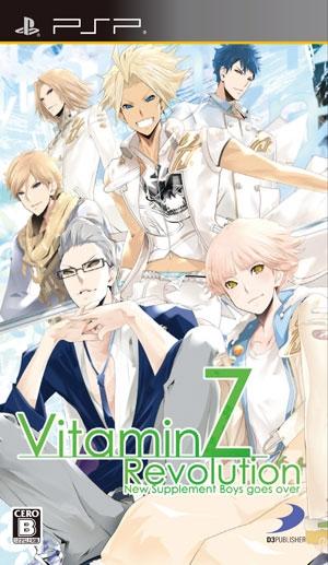 Vitamin Z Revolution | Gamewise