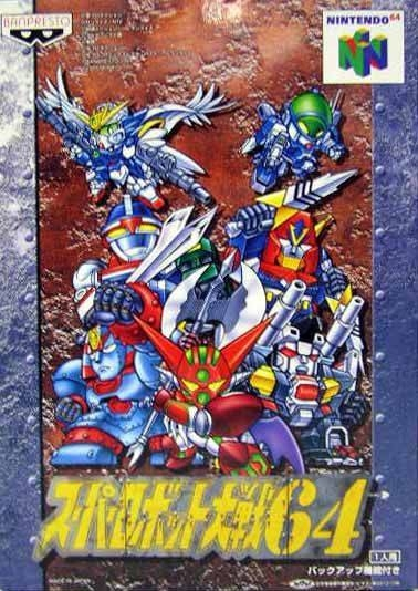 Super Robot Taisen 64 for N64 Walkthrough, FAQs and Guide on Gamewise.co