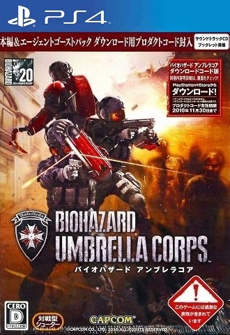Resident Evil: Umbrella Corps Wiki - Gamewise
