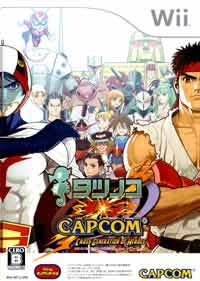 Tatsunoko vs. Capcom: Cross Generation of Heroes on Wii - Gamewise