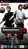 World Soccer Winning Eleven 9 (JP & Others sales) on PSP - Gamewise