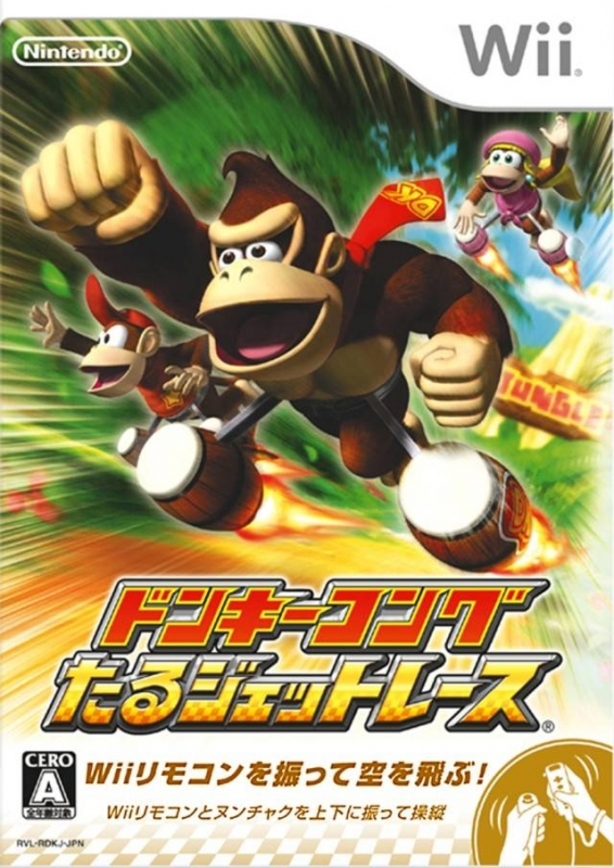 Donkey Kong Barrel Blast for Wii Walkthrough, FAQs and Guide on Gamewise.co