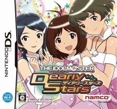 The Idolm@ster: Dearly Stars Wiki on Gamewise.co