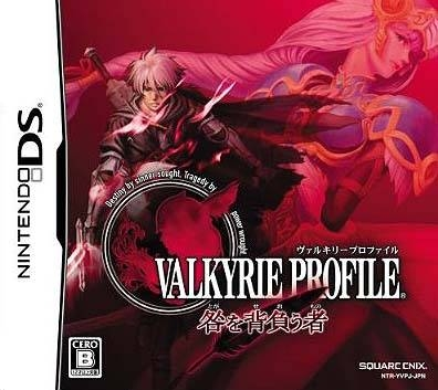 Gamewise Valkyrie Profile: Covenant of the Plume Wiki Guide, Walkthrough and Cheats