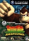 Donkey Kong Jungle Beat on GC - Gamewise