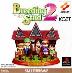 Breeding Stud 2 | Gamewise