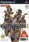 Gamewise Metal Gear Solid 3: Snake Eater Wiki Guide, Walkthrough and Cheats