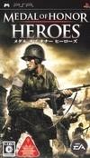 Medal of Honor Heroes [Gamewise]