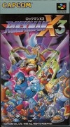 Mega Man X3 for SNES Walkthrough, FAQs and Guide on Gamewise.co
