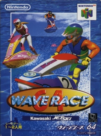 Gamewise Wave Race 64 Wiki Guide, Walkthrough and Cheats