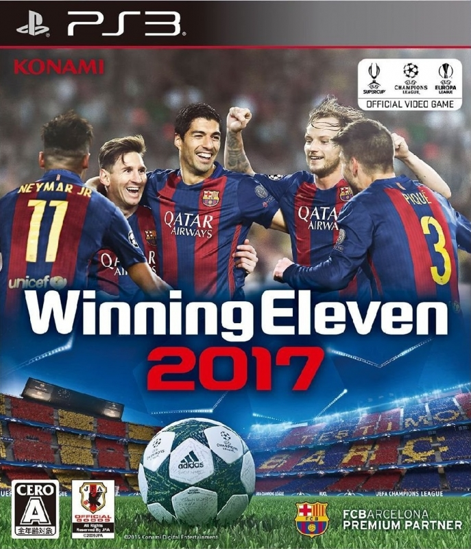 Pro Evolution Soccer 2017 on PS3 - Gamewise