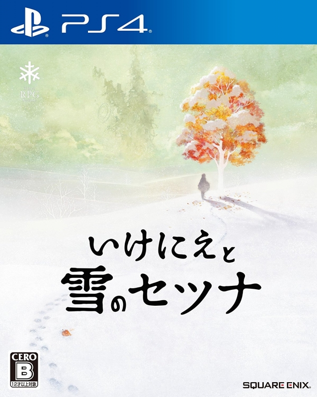 Project Setsuna | Gamewise