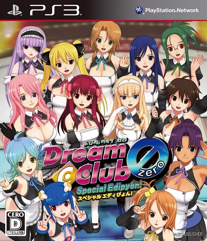 Dream C Club Zero | Gamewise