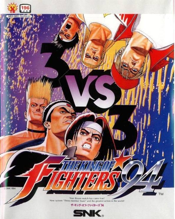 The King of Fighters '94 Wiki on Gamewise.co